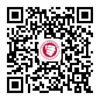 陕西自考网微信公众号